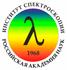 РнД ИСАН Институт спектроскопии РАН